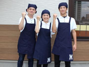 資さんうどん 鞘ヶ谷店の画像・写真