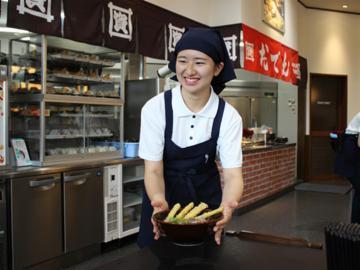 資さんうどん 和白店の画像・写真